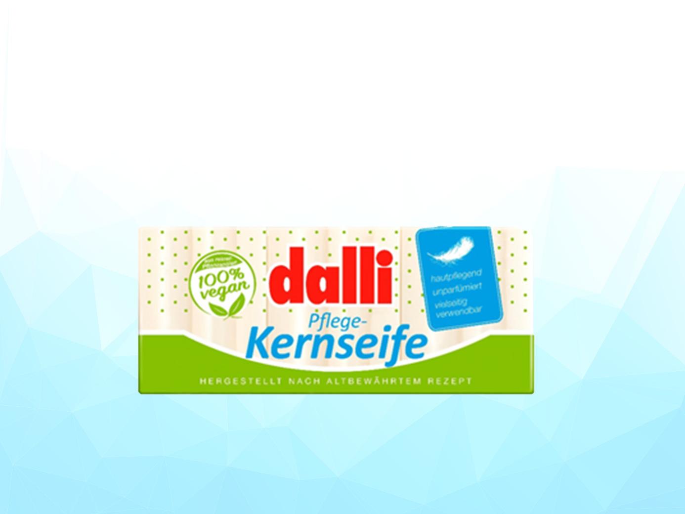 dalli純植物油親膚抗敏洗衣皂- 德國百年歷史的好選擇