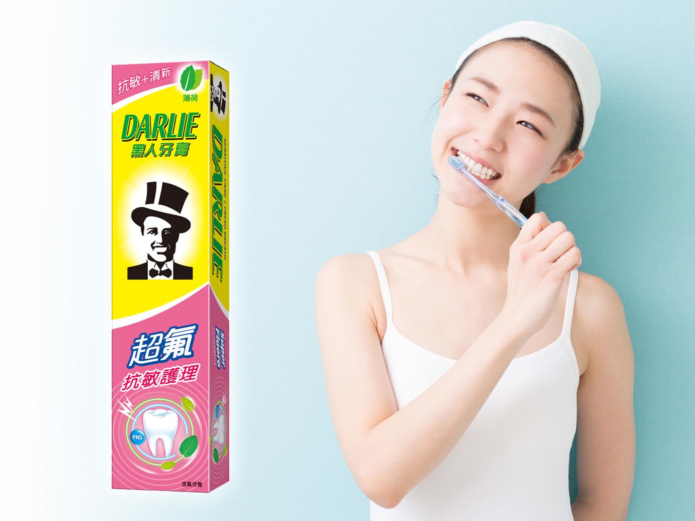 黑人超氟抗敏護理牙膏 不再敏感口氣又清新!