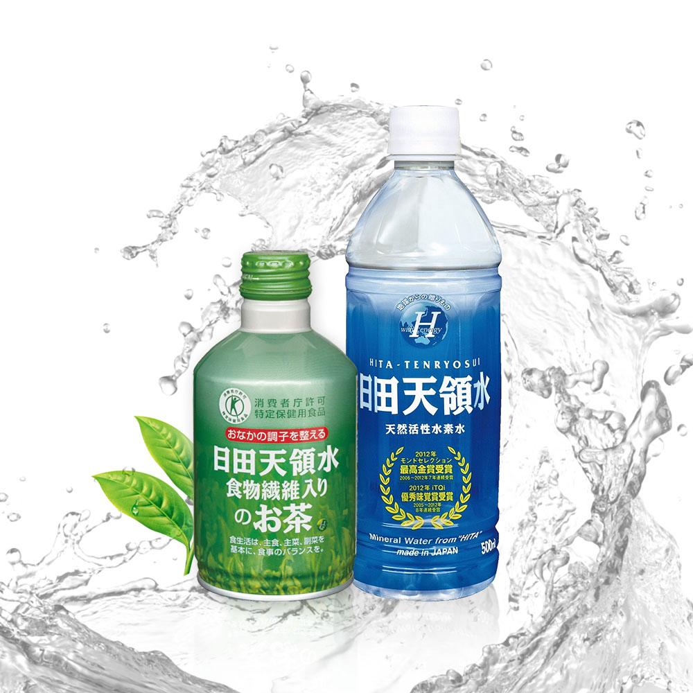 日田天領水&膳食纖維茶 來自九州的奇蹟名水!