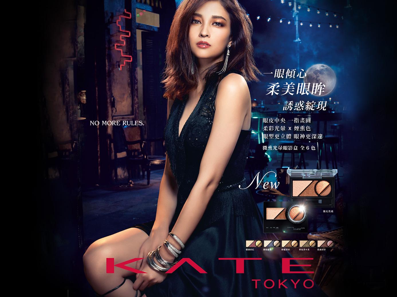 KATE微熏光暈眼影盒,一指畫圓打造專屬亞洲女孩的「柔彩光暈眼」
