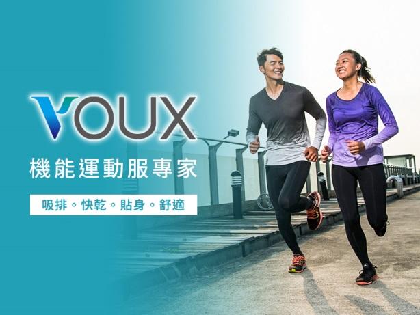 VOUX機能緊身褲 帶領你體驗運動也能抓住目光的印花時尚!