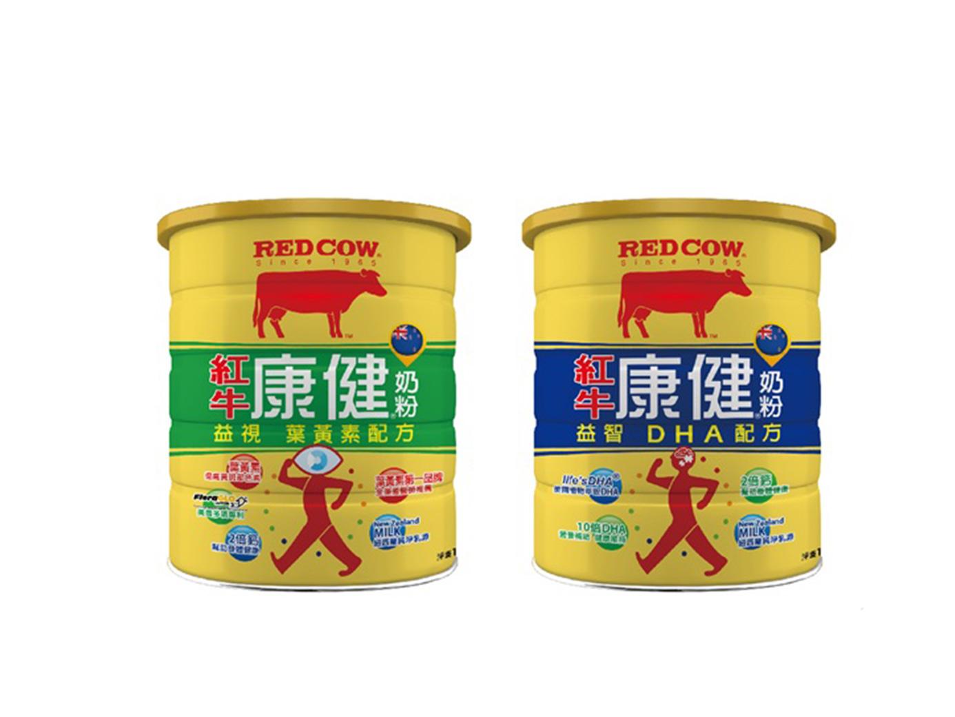 紅牛康健奶粉-益視葉黃素/益智DHA配方 讓您輕鬆獲取營養補給