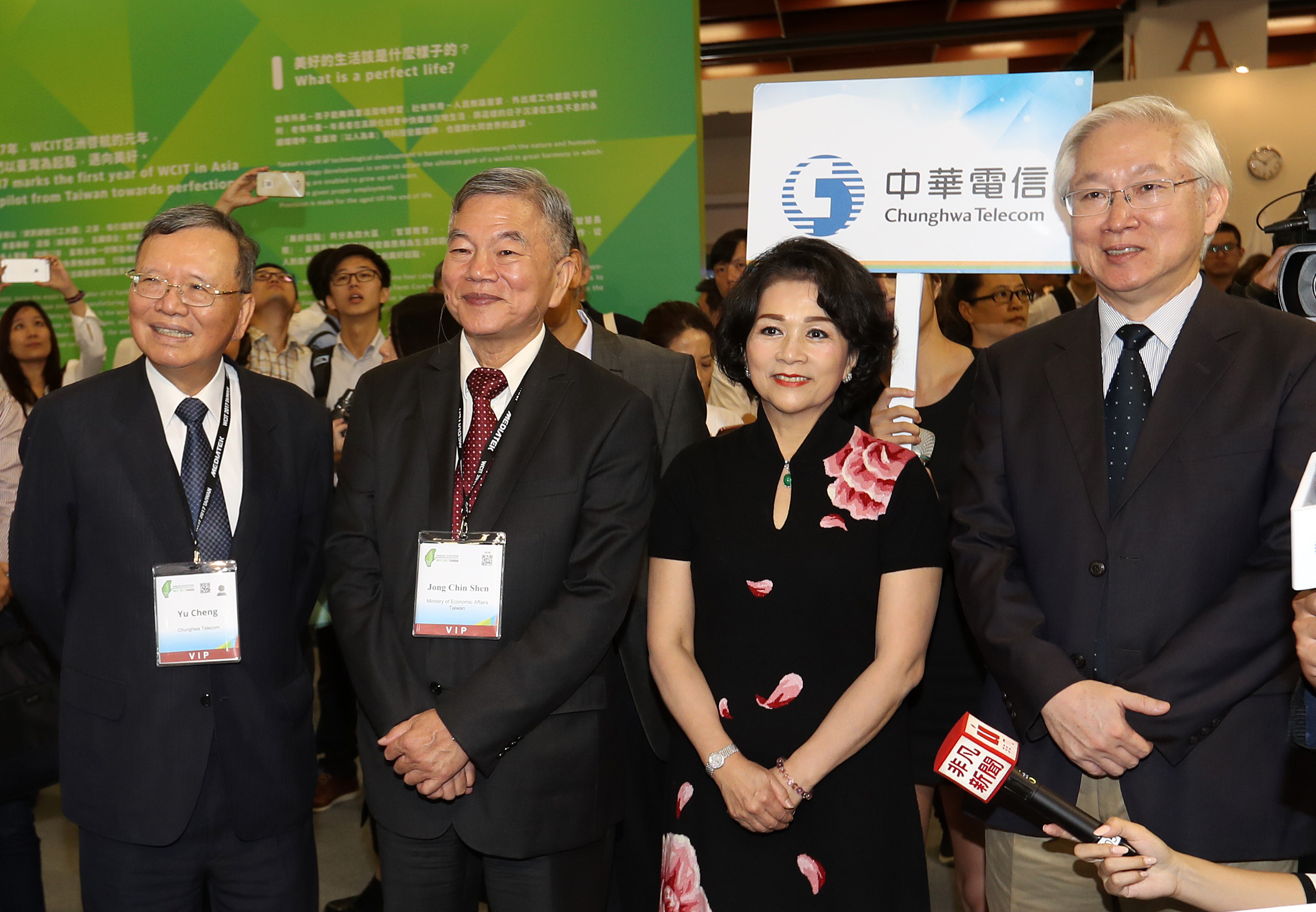 「中華電信領航資通訊 2017WCIT嶄露數位優勢」